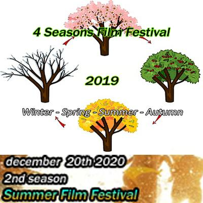 Summer Film Festival