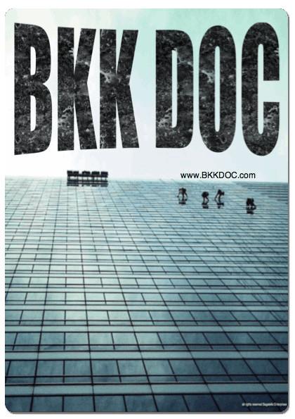 BKK DOC Bangkok International Documentary Awards