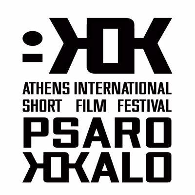 Psarokokalo International Short Film Festival