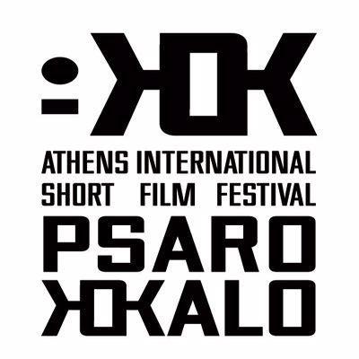 Psarokokalo International Short Film Festival