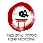 Twilight Tokyo Film Festival