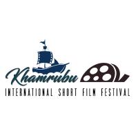 Khamrubu International Short Film Festival