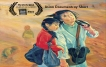 Asian Documentary Short