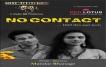No Contact film pics