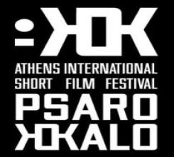 2020 Psarokokalo International Short Film Festival