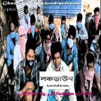 Lockdown(Bengali)