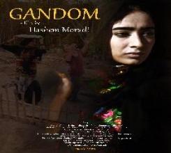 Gandom