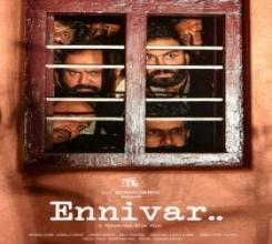 ENNIVAR (THE FOLLOWING PERSONS)