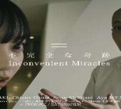 Inconvenient Miracles