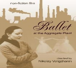 Ballet at the Aggregate Plant