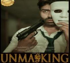 Unmaking