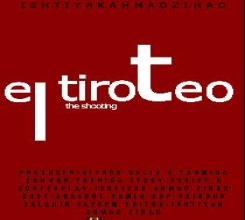 El Tiroteo- The Shooting