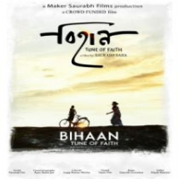BIHAAN-TUNE OF FAITH
