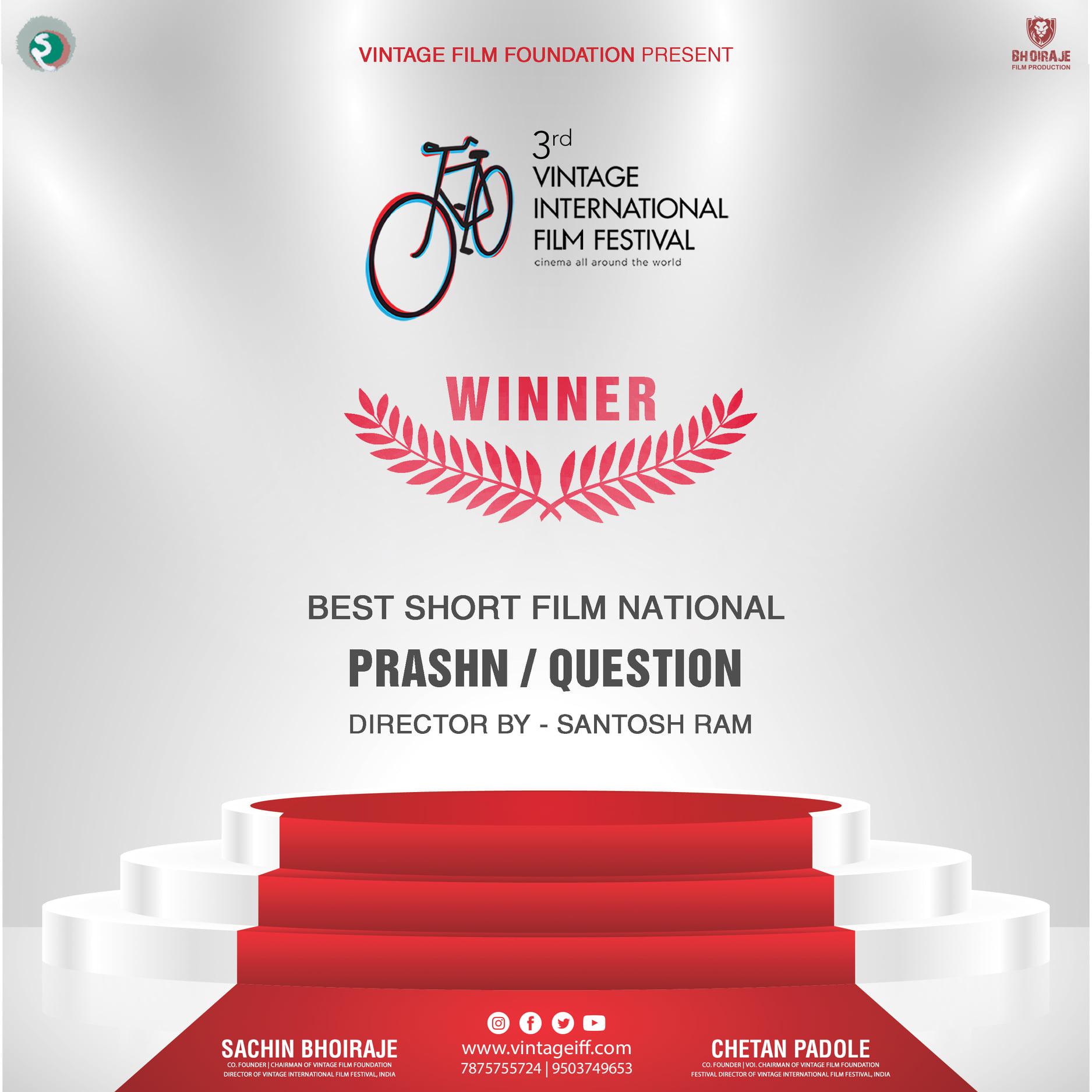 Prashna Best Short Film