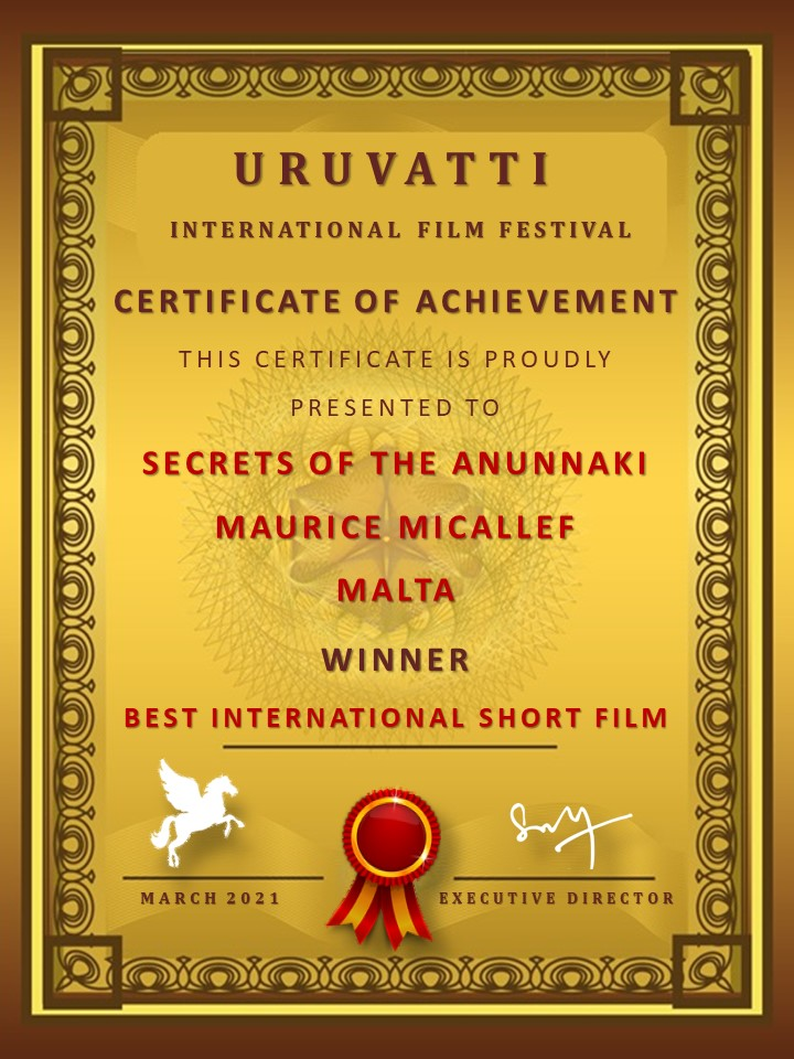 URUVATTI INTERNATIONAL FILM FESTIVAL