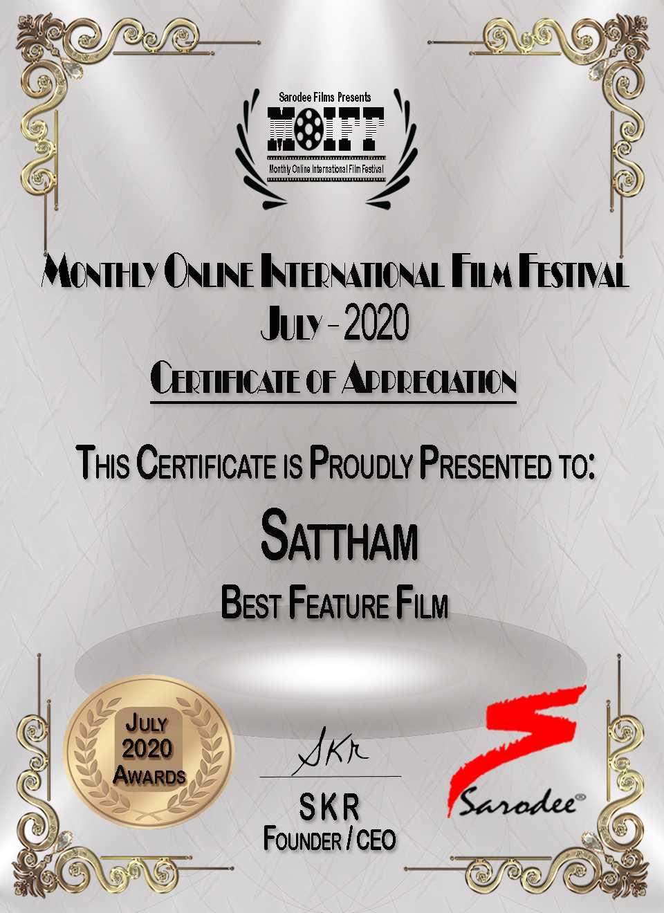 Awards of SATTHAM
