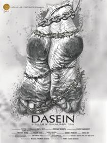 Dasein Poster