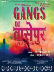 Gangs of Wasseypur Part 1 Poster