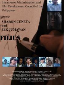 Filius (Son) Poster