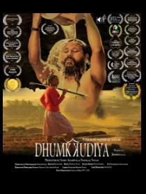 Dhumkkudiya Poster