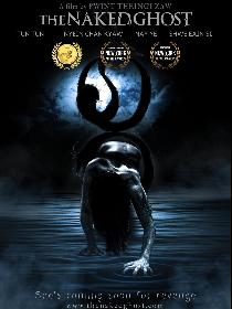 The NAKED GHOST Poster