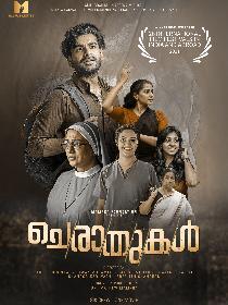 CHERAATHUKAL Poster
