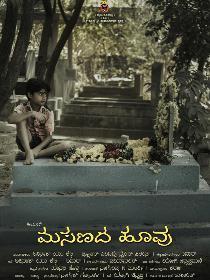 Masanada Hoovu (Flower of a Graveyard) Poster