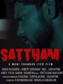 SATTHAM