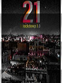 21: Lockdown 1.0 Poster