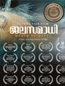 DEATH BY WATER(JALASAMADHI) Poster