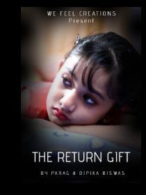 THE RETURN GIFT Poster