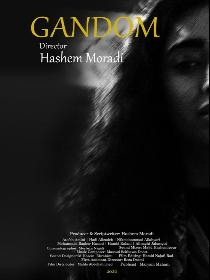 Gandom Poster