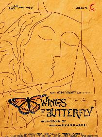 Wings of Butterfly Poster