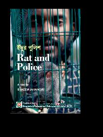 Rat and Police Poster