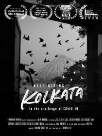 Keep Rising Kolkata Poster