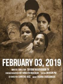 February 03, 2019 Poster