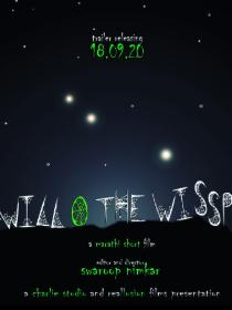 will-ò-the-wissp Poster