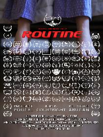 Routine Poster