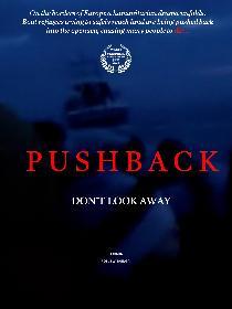 PUSHBACK Poster