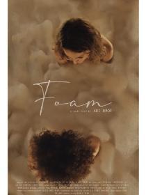 FOAM Poster