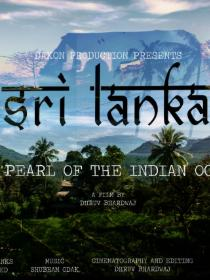 SRI LANKA - the pearl of the Indian Ocean Poster