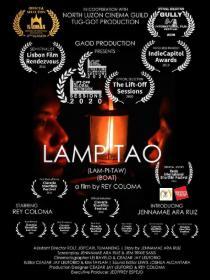 BOAT ( LAMPITAO ) Poster