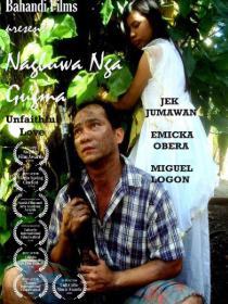 Nagbuwa Nga Gugma (Unfaithful Love) Poster